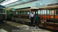 【澳洲佳】澳洲旅游 - 聚焦澳洲: 历史悠久的墨尔本