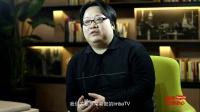 """《中国游人纪》第四期""""一代解说""""DC大魔王"""