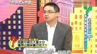 【今晚哪裡有問題】冬天肌膚Q&A - 楊志雄醫師