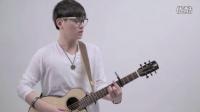 彩虹人M200飞鸟吉他|邱振哲〈你不再爱我〉|aNueNue M200 Fly Bird Guitar