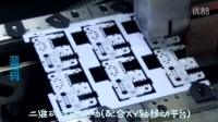 全自动二维码喷码机电路主板二维码喷码机配合XY轴移动平台-广州蓝新