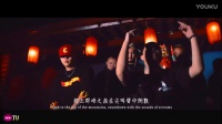 SUP MUSIC presents: C-BLOCK - 杀死忍者 - Chinese Hip Hop China Rap 饶舌/长沙说唱