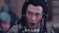 大唐荣耀电视剧全集27集 阿奇娜暗杀珍珠 李俶中剧毒