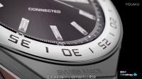 【触动力】机械外表智能心泰格豪雅CONNECTED MODULAR 45智能手表