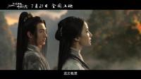 劉亦菲攜手楊洋上演四海八荒第一情侶檔,7月21日強勁發糖
