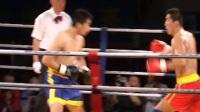2004年中国功夫VS日本极真派职业空手道争霸赛 男子85kg 王旭勇(中国)VS 夏原望(日本)