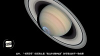 卡西尼号的土星神奇探索 96