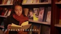 郭鑫蕊的电影宣言