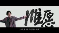 杨宗纬 - 天龙八部