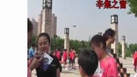 燕赵跑者-辛集跑马帮润泽湖十公里友谊赛