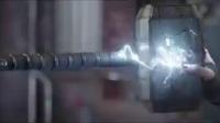《雷神3》官方中文预告