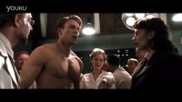 暑期檔超級英雄片《美國隊長》最新宣傳片