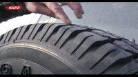 轮胎Style