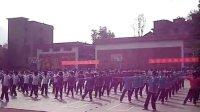 29届思南中学高三(9) 班广播体操
