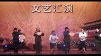 重庆市渝中区知青公会成立三周年.歌舞《茶山知青情》