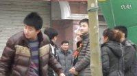 滨州借贷网开业庆典