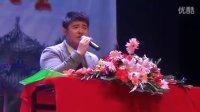 顾凯2012铁岭传统文化论坛公益演讲-9.天下第一家