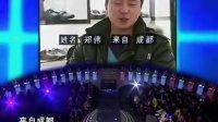 乐嘉自曝恐尖症引嘘唏 20110312