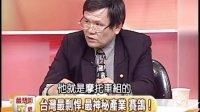 夢想街57號 揭開台灣賽鴿的神秘面紗(4)