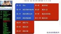 服务营销 40讲 送3套试题 第1讲联系Q418768025高清原版视频打包下载 武汉大学