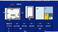 工程制图 联系Q418768025高清原版打包下载 西安交大