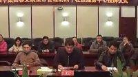 永华、凯旋、长征、南丰社区服务中心举行授牌仪式