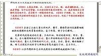 大学语文 50讲 全套高清原版加Q418768025 浙江大学