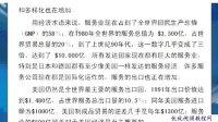 服务营销 16 全套高清原版加Q418768025 浙江大学