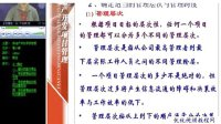 房地产经济学 209讲 第20讲 联系Q418768025高清原版打包下载 重庆大学