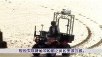 Dynascan激光莱达测绘系统 - 沿海和航道测量