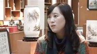 汪艳  江西五套专访汪艳陶瓷绘画艺术
