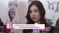 简美妍为俞灏明加油 20130203