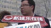 李阳家暴案北京开庭判 20130204