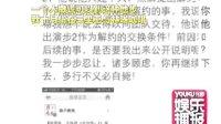 蔡艺侬疑与林更新闹僵 20130204