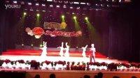 精河县2013春晚