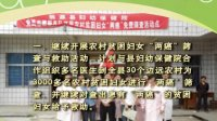 翁源县妇女儿童服务中心(新)