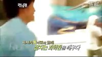 100725 少女時代Jessica&2PM NichKhun - Running Man預告
