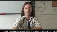 澳际国际学校的老师们