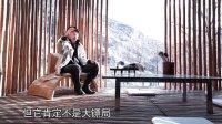 第七期:镖局—最后的江湖(上)