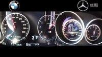 宝马M5 F10对比梅赛德斯奔驰E63 AMG S 4MATIC 0-250 km_h加速