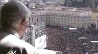 教宗最后一次三钟经祈祷 2013-2-24
