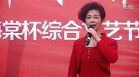 武清区刘士敏在文艺汇演中演唱的京剧红灯记