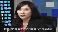 Turning KOLs into Brand Ambassadors - Thoughtful China