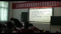 小学六年级语文-定边新课改论坛