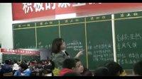 定边四中南校 七年级地理-定边新课改论坛
