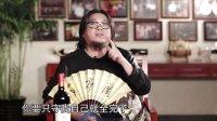 高晓松解读美国华裔特点 20121129