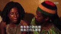 旅行指南:利比里亚(五)