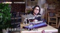 高晓松谈音乐引争议 20130329