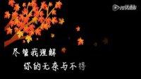昆山 新海轩 电脑维修科技 周兴隆 QQ:377961686