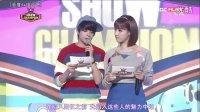 [中字]130403 mbc show champion 恩静 f(x) amber cut(流畅)
